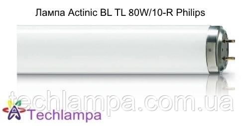 Лампа Actinic BL TL 80W/10-R Philips