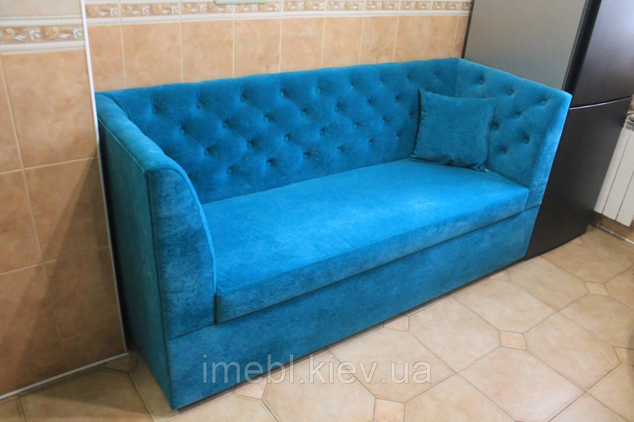 П-образный кухонный диван (Ярко-голубой)