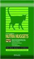 Nutra Nuggets (Нутра Нагетс) Сухой корм для кошек Indoor Hairball Control Formula 100гр (зеленая)