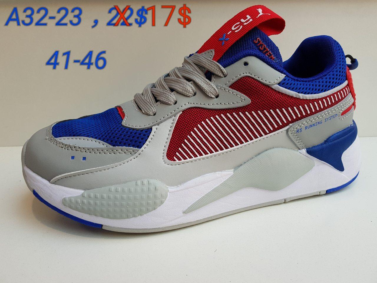 Мужские кроссовки Puma Running System оптом (41-46)