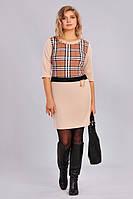 Эффектное, модное, красивое платье приталенного силуэта дешево от производителя.