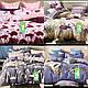 Постельное белье VERSACE 2х спальный  180х230 Фланель расцветки в ассортименте, фото 4