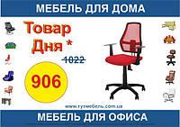 Горячее предложение операторское кресло Fox 12+ GTP FJ