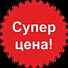 Акция на станки и оборудование Proma (Чехия)