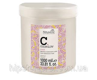Маска для окрашенных волос с витамином Е Nouvelle Maintenance Mask 1000 ml