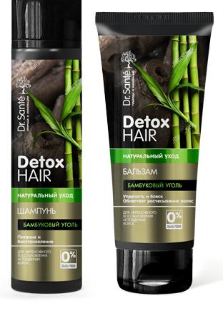 Шампунь Dr.Sante Detox Hair 250 мл + бальзам 200 мл в подарок