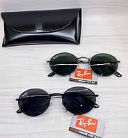 Солнцезащитные овальные очки Ray-Ban реплика Синие