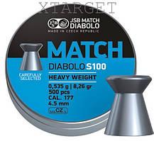Пульки JSB Match Diabolo S100 heavy 4.51 мм, 0.535г (500шт)
