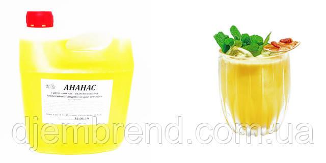 Сироп ананасовый 4 кг