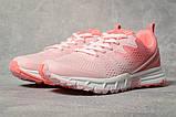 Кроссовки женские 10444, BaaS Ploa, розовые [ 37 41 ] р.(37-23,5см), фото 2