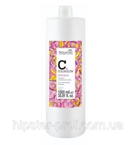 Шампунь для окрашенных волос Nouvelle Color Glow Maintenance Shampoo NEW 1000 ml