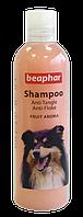 Beaphar (Беафар) Косметический шампунь для длинношерстных cобак Pink 250мл