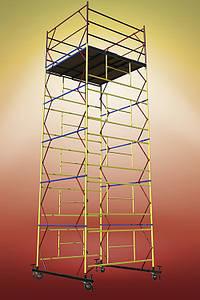 Вышка тура Про max ( 2*2 строительная вышка ) 3, 5