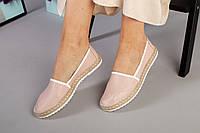 Женские кожаные эспадрильи цвета пудры с перфорацией, фото 1