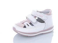 Туфли детские натуральная кожа размер 20-25 Киев
