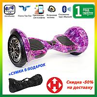 ГИРОСКУТЕР SMART BALANCE PREMIUM PRO 10 дюймов Wheel Розовый космос TaoTao APP автобаланс, гироборд