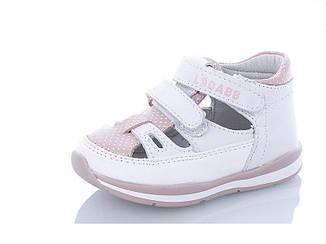 Туфли для мальчика кожаные ортопедические Ladabb белый цвет размеры 20-25