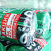 АКЦИЯ! Агроволокно 50г/кв.м 3,2м х 100м + 25,5кв.м. Чёрное (AGREEN)