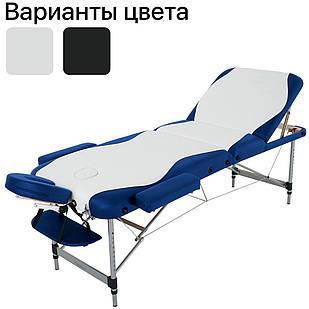 Масажний стіл алюмінієвий 3-х сегментний RelaxLine King кушетка масажна для масажу