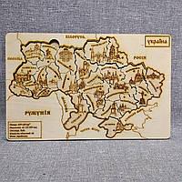 Деревянно-Магнитный Пазл Украина. Карта Украины, фото 1