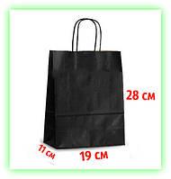 Бумажный Черный подарочный крафт пакет с ручками 190х110х280 - упаковка (25шт в уп.)