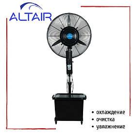 Вентилятор ALTAIR CF05 уличный напольный увлажнитель для охлаждения и очистки воздуха