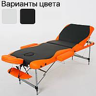 Массажный стол алюминиевый 3-х сегментный RelaxLine King кушетка массажная для массажа Черный
