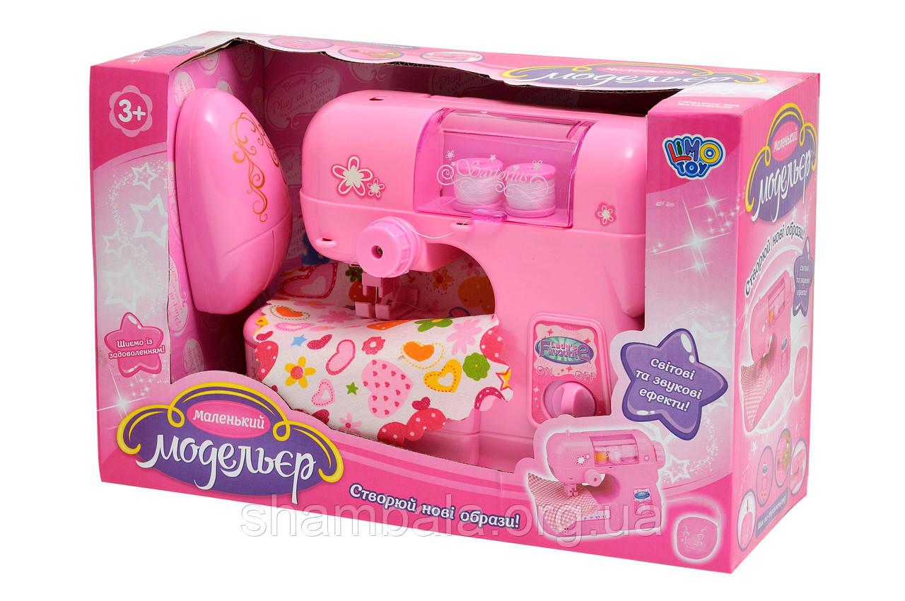 """Швейная машинка Limo Toy """"Маленький модельер"""" (069456)"""