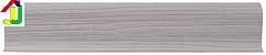 Плінтус пластиковий LinePlast L004 Ясен з кабель-каналом, підлоговий з м'якими краями