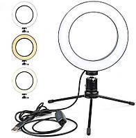Настольный  кольцевой  LED свет Fill Light диаметр 16 см, 3200-5500 К, светодиодов 26 шт., фото 1