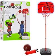 Дитячий баскетбольний набір M 5961, стійка 118 см, баскетбольне кільце 19 см