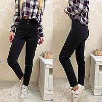 Молодежные женские джинсы Мом темно-серый Lovest 0139