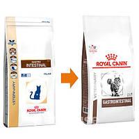 Royal Сапіп Gastro Intestial лікувальний корм сухий для кішок при порушеннях травлення 4КГ