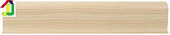 Плінтус пластиковий LinePlast L005 Клен з кабель-каналом, підлоговий з м'якими краями
