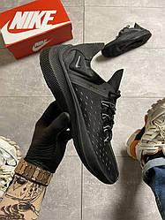 Чоловічі кросівки Nike EXP-X14 Triple Black (чорні)