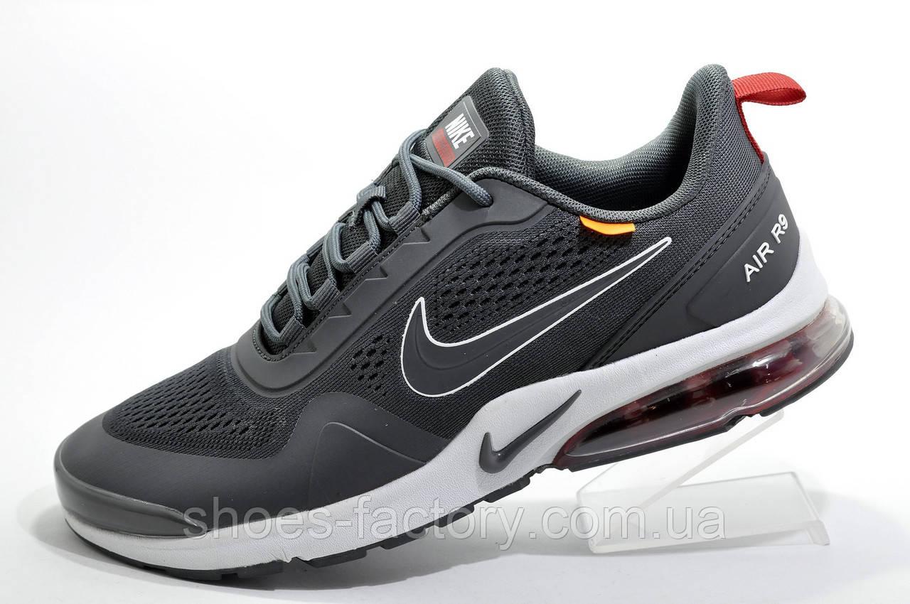 Мужские кроссовки в стиле Nike Air Presto Axis 2020, Dark gray
