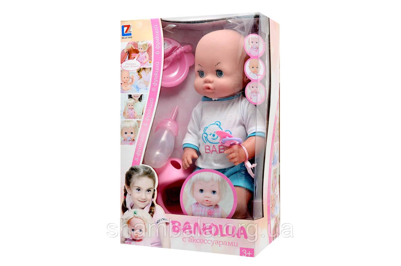 "Пупс  Zhi Le Toys ""Валюша"" с аксессуарами (069951)"