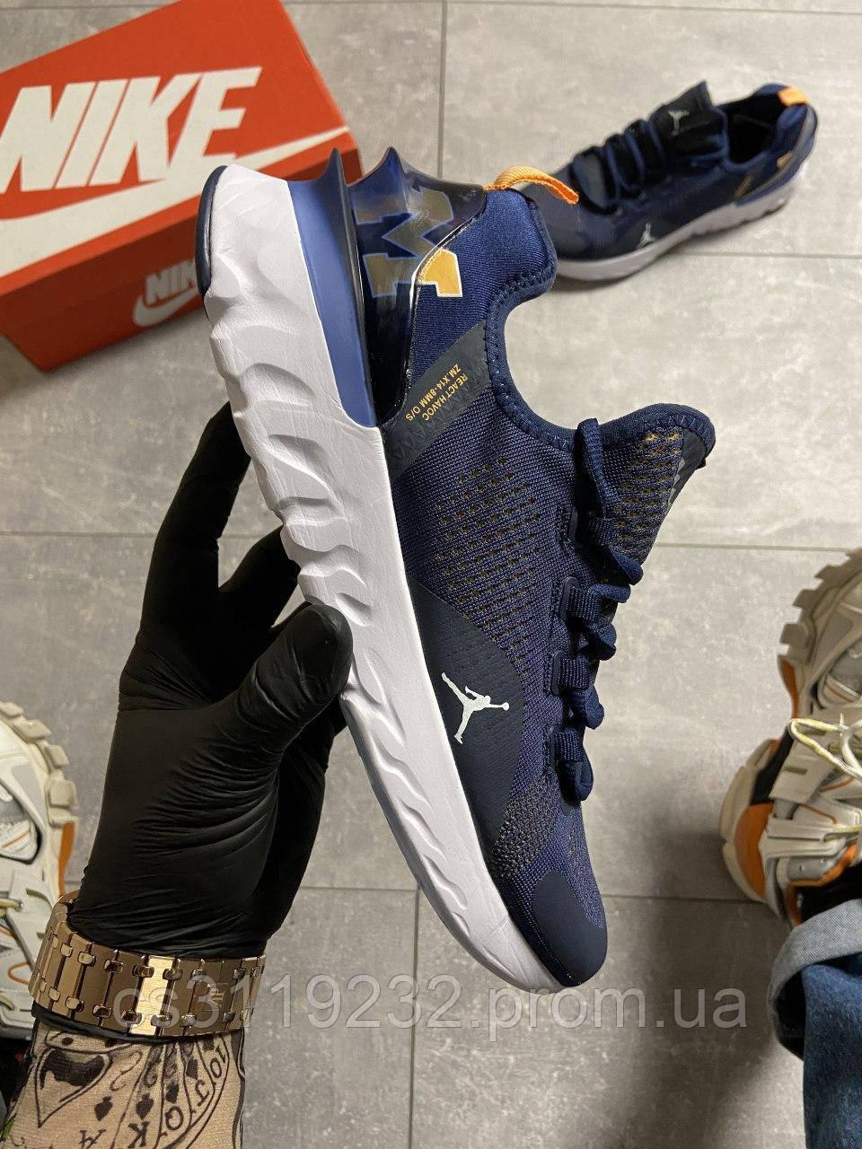 Мужские кроссовки Nike Air Jordan React Havoc Michigan Wolverines (синие)