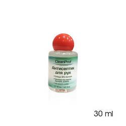 Антисептик для рук CleanProf 30мл (без дозатора)