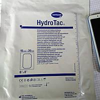 Повязка Гидротак (Hydrotac) 15см * 20см, 1шт.