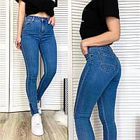 Молодежные женские джинсы Американка однотонная New jeans 3583