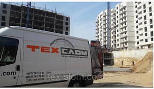 Послуги алмазного свердління бетону, різка бетону, демонтаж залізобетону будь-яких обсягів!