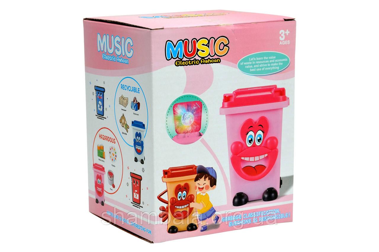 """Музыкальный контейнер """"Mysic electric Ashcan"""" ро(076799)"""