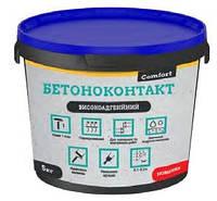 """Грунт """" Бетоноконтакт"""" 5л и 10л"""