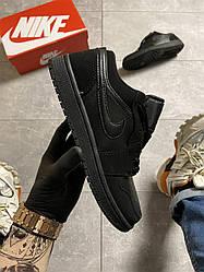 Мужские кроссовки Air Jordan 1 Low Triple Black (черные)