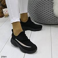 Кроссовки женские текстильные черные