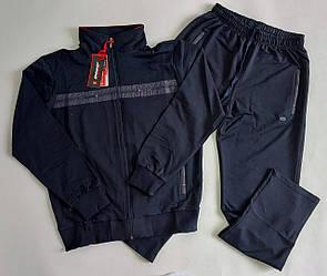 Спортивный мужской костюм «Shooter» темно-синего цвета