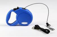 Flexi (Флекси) Рулетка для кошек Cat mini синяя XS трос 3м*8кг