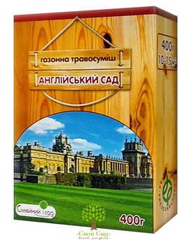"Газонная трава ""Английский Сад"" 400 г"
