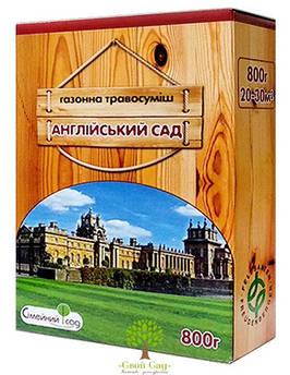 "Газонная трава ""Английский Сад"" 800 г"